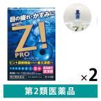 アウトレット ロートジー プロc 目薬 疲れ目 かすみ 1セット(2個:12ml×2)ロート製薬 第2類医薬品