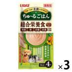 いなば ちゅーる ごはん とりささみ&緑黄色野菜(14g×4本)国産 3袋<ちゅ〜る チュール>ドッグフード 犬 おやつ