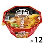 日清食品 日清ラ王 背脂醤油 1セット(12食)