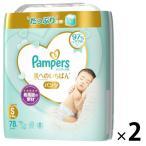 パンパース おむつ パンツ S(4〜8kg) 1セット(78枚入×2パック) 肌へのいちばん ウルトラジャンボ P&G