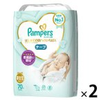 パンパース おむつ テープ 新生児(〜5kg) 1セット(70枚入×2パック) はじめての肌へのいちばん スーパージャンボ P&G