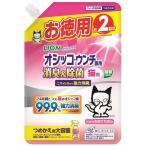 シュシュット!猫用 オシッコ・ウンチ専用 消臭&除菌 国産 詰め替え 大容量 480ml ライオン