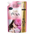 フレアフレグランス IROKA イロカ ブロッサム 詰め替え 特大 710ml 1個 柔軟剤 花王