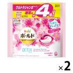 ボールド ジェルボール3D 癒しのプレミアムブロッサムの香り 詰め替え ウルトラジャンボ 1セット(63粒入×2) 洗濯洗剤 P&G