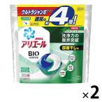 アリエール バイオサイエンス リビングドライジェルボール3D 詰め替え ウルトラジャンボ 1セット(63粒入×2) 洗濯洗剤 抗菌 P&G