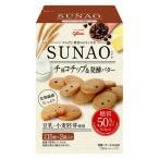 糖質50%オフ 江崎グリコ SUNAO チョコチップ&発酵バター 62g 1個