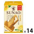 糖質50%オフ 江崎グリコ SUNAO クリームサンド レモン&バニラ 14個