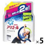 アリエールジェル プラチナスポーツ 詰め替え 超特大 1.34kg 1セット(5個入) 洗濯洗剤 抗菌 P&G