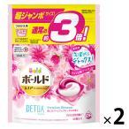 ボールド ジェルボール3D 癒しのプレミアムブロッサムの香り 詰め替え 超ジャンボ 1セット(46粒入×2個) 洗濯洗剤 P&G