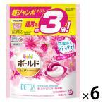 ボールド ジェルボール3D 癒しのプレミアムブロッサムの香り 詰め替え 超ジャンボ 1セット(46粒入×6個) 洗濯洗剤 P&G