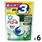 アリエール バイオサイエンス リビングドライジェルボール3D 詰め替え 超ジャンボ 1セット(46粒入×6個) 洗濯洗剤 P&G