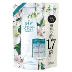 レノアリセット ヤマユリ&グリーンブーケの香り 詰め替え 特大 795ml 1個 柔軟剤 P&G
