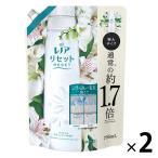 レノアリセット ヤマユリ&グリーンブーケの香り 詰め替え 特大 795ml 1セット(2個入) 柔軟剤 P&G