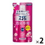 ワイドハイター クリアヒーロー CLEAR HERO 消臭ジェル フレッシュフローラル 詰め替え 500ml 1セット(2個入) 衣料用洗剤 花王 PPB15_CP