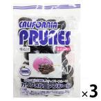 アウトレット 三幸食品 種抜きプルーン 1セット(200g×3袋)