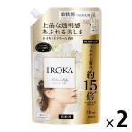 フレアフレグランス IROKA (イロカ) ネイキッドリリーの香り 詰め替え 特大 710ml 1セット(2個入) 柔軟剤 花王