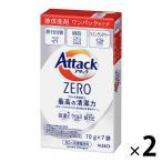 アタックゼロ(Attack ZERO) ワンパック 1セット(7個入×2パック) 花王