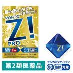 ロートジープロd 12ml ロート製薬 目薬 疲れ目 かすみ 清涼感 第2類医薬品