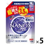 トップ スーパーNANOX(ナノックス) ニオイ専用 詰め替え 超特大 1230g 1セット(5個入) 中性 衣料用洗剤 ライオン