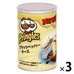 日本ケロッグ プリングルズ ブラックペッパーチーズ S缶 3個