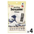 アウトレット マコト いりごま白 1セット(60g×4袋)