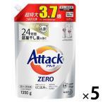 アタックゼロ(Attack ZERO) 抗菌プラス 詰め替え 特大 1350g 1セット(5個入) 衣料用洗剤 花王 PPB15_CP