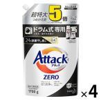 アタックゼロ(Attack ZERO) 抗菌プラス ドラム式専用 詰め替え 超特大 1700g 1セット(4個入) 衣料用洗剤 花王 PPB15_CP
