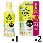 エマール リフレッシュグリーンの香り 本体 500ml+詰め替え 900ml 2個 衣料用洗剤 花王