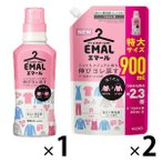 エマール アロマティックブーケの香り 本体 500ml+詰め替え 900ml 2個 衣料用洗剤 花王