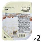 無印良品 温めて食べるパックごはん 白米 2袋 02793609 良品計画