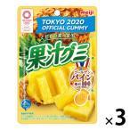 明治 果汁グミ ゴールデンパイン 3袋