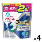 在庫限り ワゴンセール アリエール パワージェルボール3D 詰め替え 超特大 1セット(34粒入×4個) 洗濯洗剤 抗菌 P&G