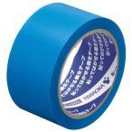 寺岡製作所「現場のチカラ」 貼ってはがせる養生テープ No.1901 青 幅50mm×長さ25m巻 1箱30巻