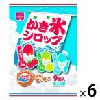 アウトレット 共立食品 かき氷シロップ 6袋