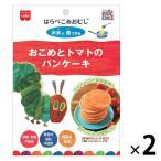 共立食品 おこめとトマトのパンケーキミックス 2袋 ホットケーキミックス