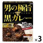 明治 男の極旨黒カレー チキン 180g スパイシー中辛 1セット(3個)