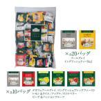 【 紅茶 ティーバッグ 】 AHMAD TEA (アーマッドティー) スペシャルセレクションパック 100袋 [アソート 大容量]
