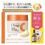 数量限定 Obagi(オバジ) Cセラムゲル 毛穴集中ケアセット オバジC10セラム 0.4mL×サンプル2包付 ロート製薬