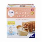 新商品 ピュアクリスタル コパン 猫用 ベージュ 1台 ジェックス
