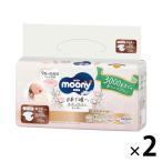ナチュラルムーニー おむつ テープ 新生児用(お誕生〜3kg) 1セット(30枚入×2パック)ユニ・チャーム