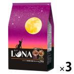 ルナ(LUNA)猫用 成猫 かつお節と小えび&ほたて味ビッツ添え 国産 720g(小分け 180g×4袋)3袋 ペットライン