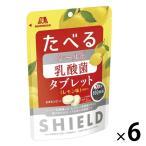 森永製菓 シールド乳酸菌タブレット レモン味  6袋