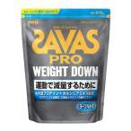 ザバス(SAVAS) アスリート ウェイトダウン ヨーグルト風味 45食分 明治 プロテイン