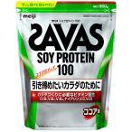 ザバス(SAVAS) ソイプロテイン100 ココア味 45食分 明治 プロテイン