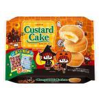 ロッテ エンジョイハロウィン カスタードケーキ パーティーパック 1個 ハロウィン お菓子 個包装 ハロウィン