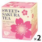 アウトレット スイートサクラティー 紅茶 10バッグ入 1セット(2箱)