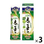 J-オイルミルズ 味の素 えごま油 100g 鮮度キープボトル(えごま油 100%) 3本