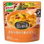 味の素 ポタージュ豆と野菜 栗かぼちゃ 1個