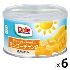 ドール マンゴーチャンク(季節限定商品) 234g 6缶
