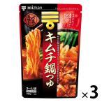 【ワゴンセール】ミツカン 〆まで美味しいキムチ鍋つゆ ストレート 750g 3個